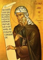 Dogmatica Sfantului Ioan Damaschin