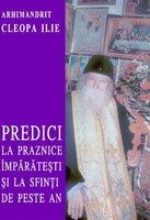 Predicile Parintelui Cleopa