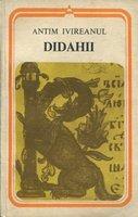 Didahii - Sfantul Antim Ivireanu