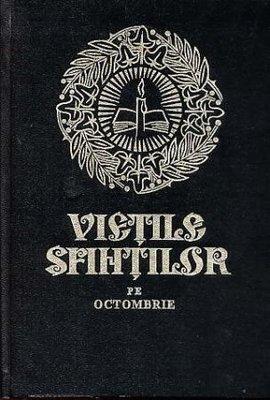 Vietile Sfintilor - Octombrie