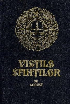 Vietile Sfintilor - August