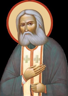 Despre dobandirea Duhului Sfant - Sfantul Serafim de Sarov