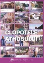 Clopotele Athosului