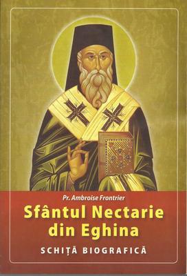 Schita Biografica - Sfantul Nectarie din Eghina